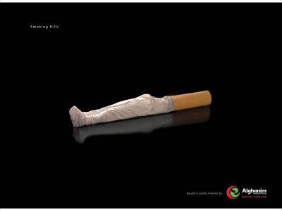 Smoking Kills final